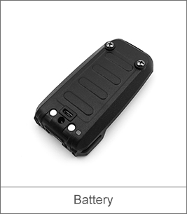 IP Radio Battery Senhaix